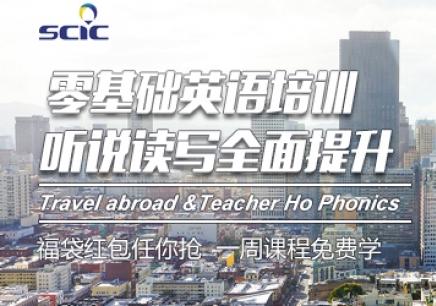 南宁成人外语培训机构