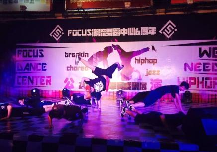 温州哪里有成人街舞短期培训机构