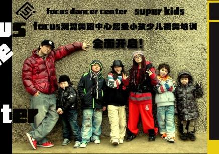 温州哪里有少儿街舞短期培训机构
