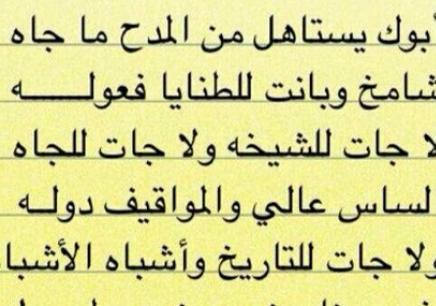 阿拉伯语特色商务课程
