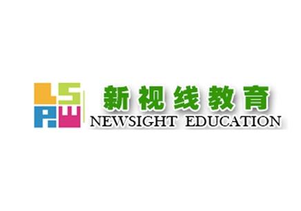 南京日语口语N2留学辅导_【暑假日语新二级、