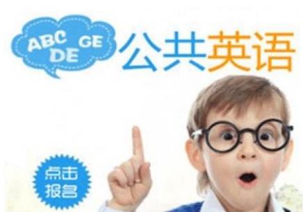 南京英语四六级报名培训