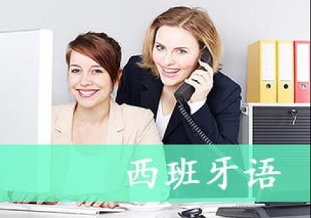 南京新视线西班牙语考级班