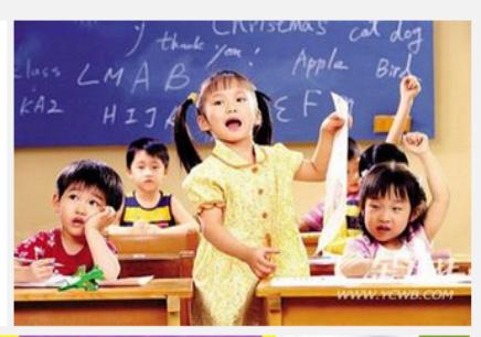 福州作业辅导班