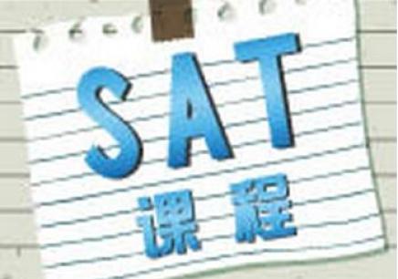 嘉兴哪个SAT培训机构性价比高
