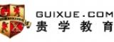 北京贵学教育