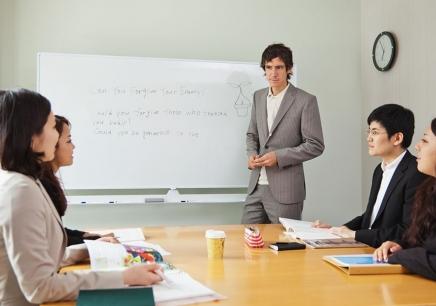 商务英语强化班