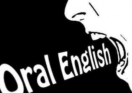 英语速成培训