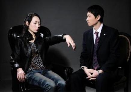 美国催眠协会(AHA)临床催眠心理治疗
