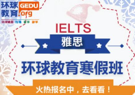 嘉兴对外汉语资格证培训有好的学校推荐吗