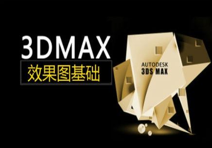 郑州3D培训