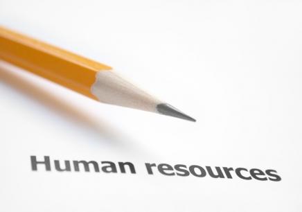 合肥人力资源管理师创业班培训