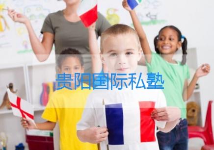 贵阳少儿英语培训学校