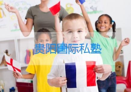 贵阳少儿英语培训