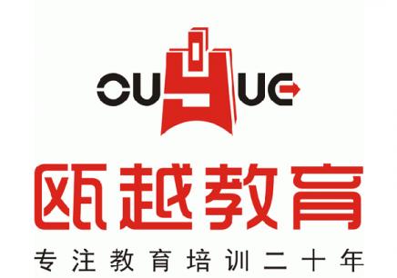 温州网络营销班(网站整合 搜索引擎优化及营销)