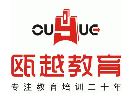 温州鹿城区高级网页设计班