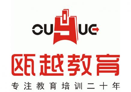 温州鹿城区CAD制图班