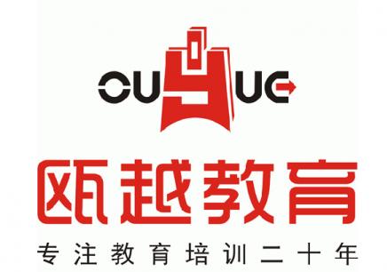 温州瓯越哪里有PROE产品造型设计业余培训学校