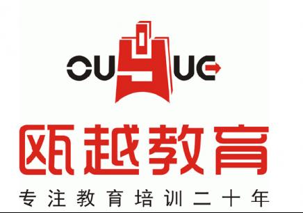 温州双屿高级网页设计班