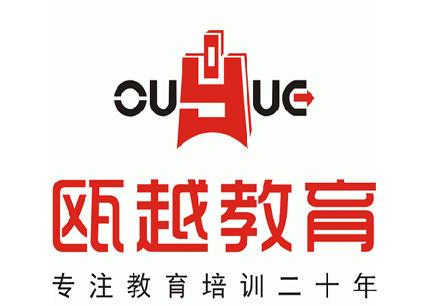 温州暑假哪里有国际商务单证类英语短期培训学校