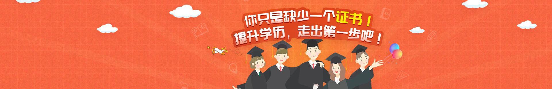 深圳大学学历培训