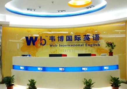 入门英语培训