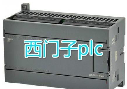 南京西门子plc培训s7-300