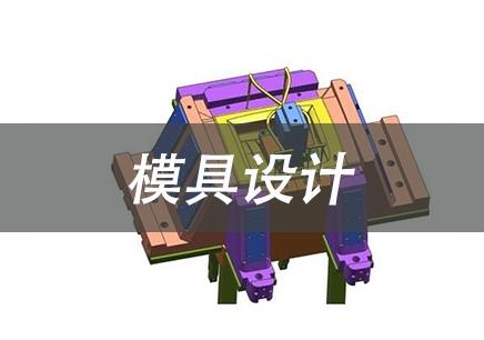 南京cadv课程课程_南京CAD培训班钱cad2007打开是乱码图片