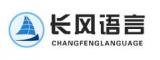 扬州长风外语培训中心