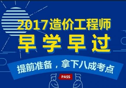哈尔滨造价工程师亚博app下载彩金大全地址