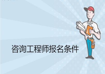 哈尔滨一级建造师好的亚博app下载彩金大全
