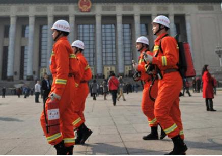 哈尔滨消防工程注册报名条件