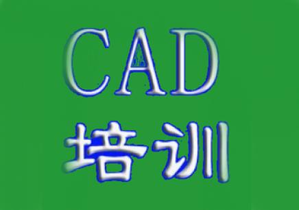 厦门CAD培训学校哪家好