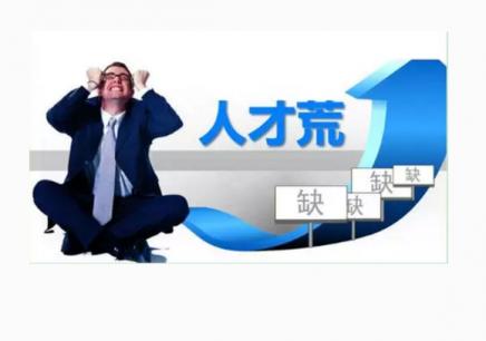 扬州计算机证培训班