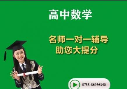高中教育培训班_高中教育学校_中华网考试