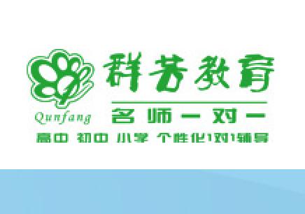 温州哪里有江滨路高中学科家教辅导专业培训学校