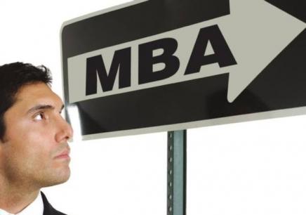 西安MBA培训机构