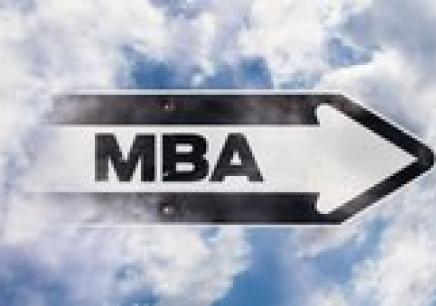 西安MBA培訓口碑比較好的學校