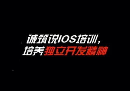 天津Android开发高薪培训哪家好