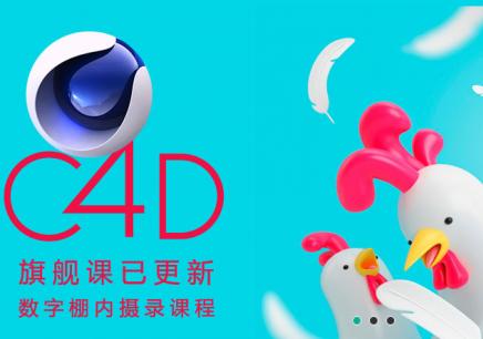 天津UI设计培训班排名