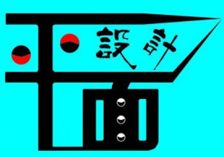 石家庄平面设计学习