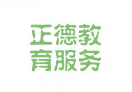 温州暑假哪里有普通话考证培训学校