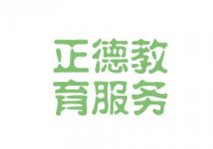 温州暑假哪里有职业指导师培训学校
