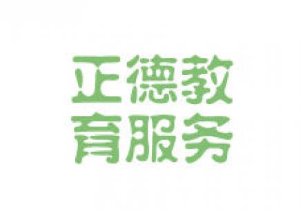 温州暑假哪里有广告设计师培训学校
