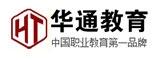 杭州华通教育