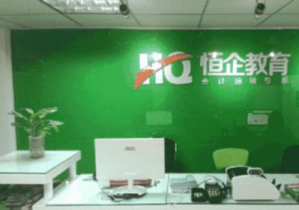 扬州会计培训机构