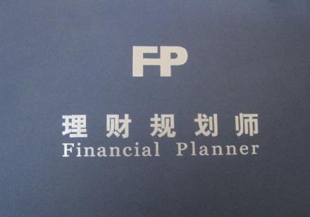 理财规划师