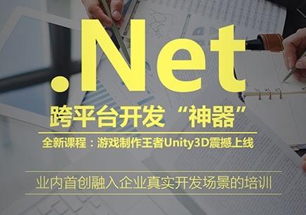 太原哪个达内NET开发工程师培训比较好