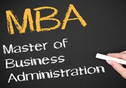 大连MBA专业补习班