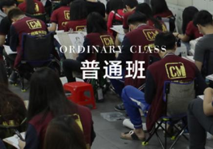 广州美术考试班